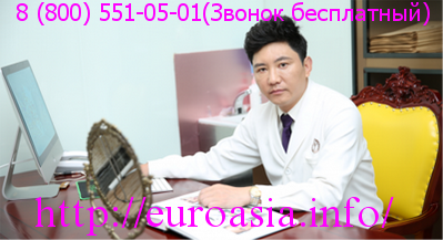 Врач клиники Евроазия