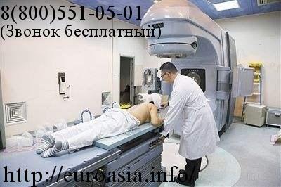 Оборудование в клинике Евразия